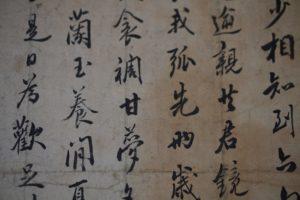 Korean to English legal translation services